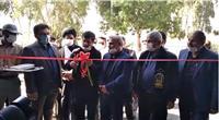 برگزاری آیین افتتاح پروژه افزایش ظرفیت تصفیه خانه آب شرب شهر آغاجاری
